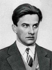 Маяковский В. В.