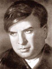 Багрицкий Э. Г.