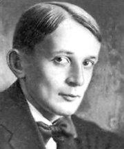 Адамович Г. В.