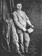 Гольц-Миллер И. И.
