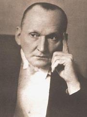 Вертинский А. Н.