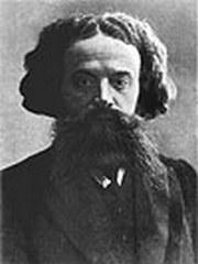 Коринфский А. А.