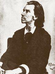 Фофанов К. М.