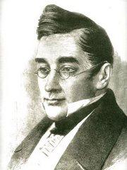 Грибоедов А. С.