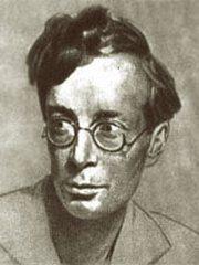 Кедрин Д. Б.
