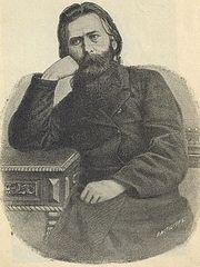 Суриков И. З.