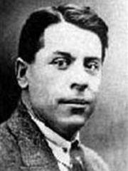 Орешин П. В.