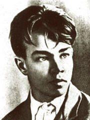 Кубанёв В. М.