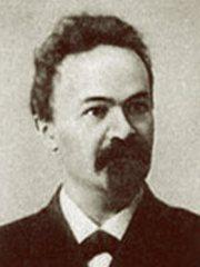 Минский Н. М.