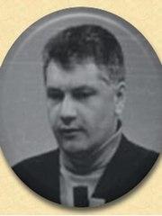 Дёмин Д. В.