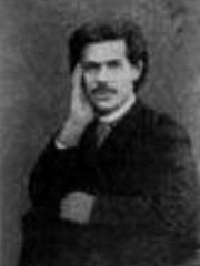 Льдов Константин