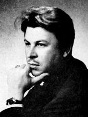 Сергей Бонгарт