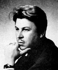 Бонгарт Сергей Романович