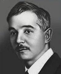 Черный Александр Михайлович