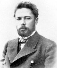 Фёдоров Александр Митрофанович