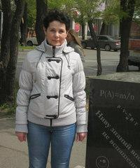 Кононюк Светлана