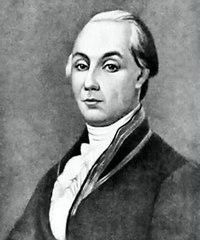Радищев Александр Николаевич