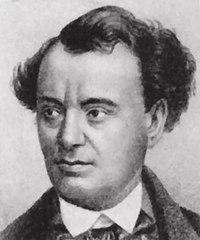 Щербина Николай Федорович