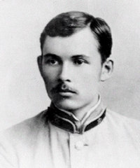 Ширяевец Александр Васильевич