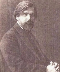 Верховский Юрий Никандрович