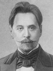 Анненский И. Ф.
