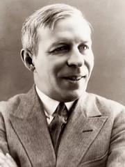 Асеев Н. Н.