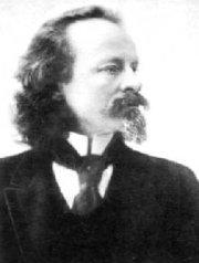 Бальмонт К. Д.
