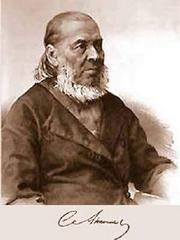 Аксаков С. Т.