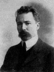 Фёдоров А. М.