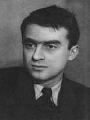 Гудзенко С. П.