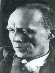 Хармс Д. И.