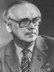 Михалков С. В.