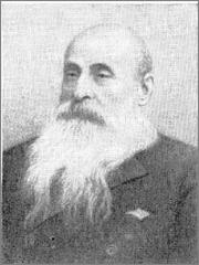 Вейнберг П. И.