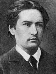 Якубович П. Ф.