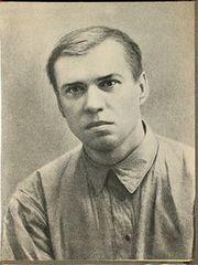Александровский В. Д.