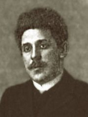 Чулков Г. И.