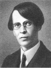 Ходасевич В. Ф.