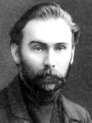 Клюев Н. А.