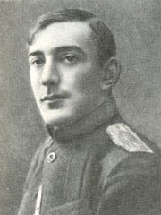 Шершеневич В. Г.