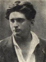 Уткин И. П.
