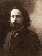Тиняков А. И.