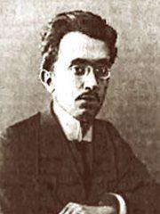 Гофман В. В.