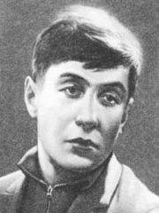 Корнилов Б. П.