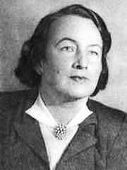 Александрова Зинаида
