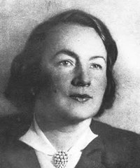 Александрова Зинаида Николаевна
