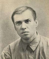 Александровский Василий Дмитриевич
