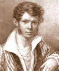 Беницкий Александр Петрович