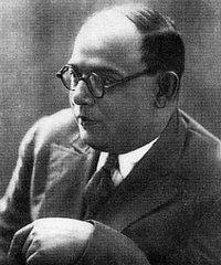 Буданцев Сергей Федорович