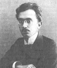 Гофман Виктор Викторович