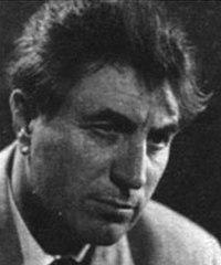 Гончаров Виктор Михайлович
